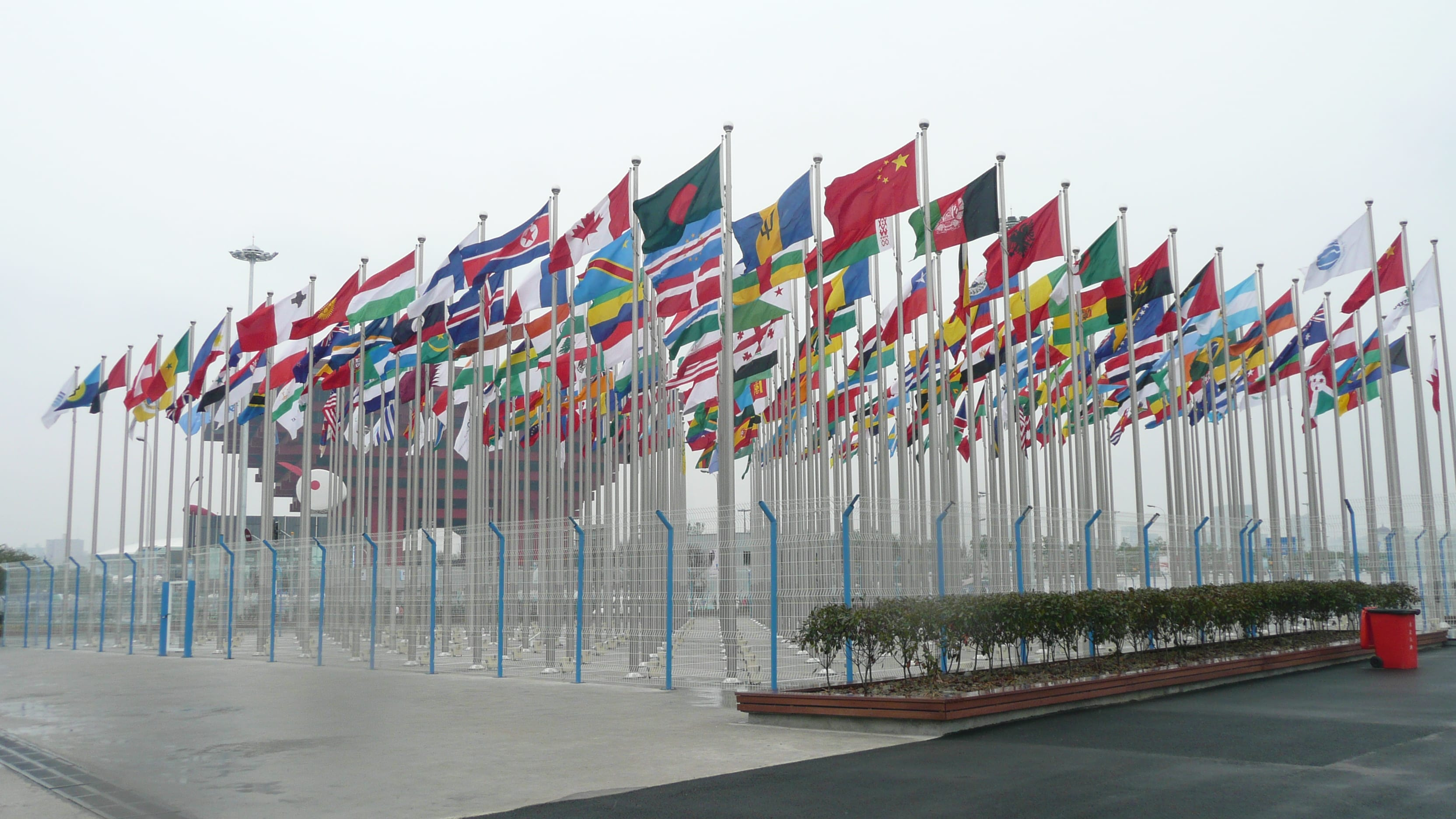 expo_2010_flags_1